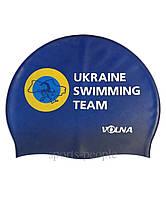 Шапочка для плавания Volna Club II: Ukraine Swimming Team, силикон, разн. цвета