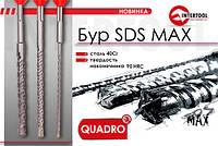 Бур SDS MAX, QUADRO, 40x600 мм. INTERTOOL SDM-4060