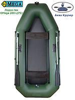 Гребная лодка пвх omega Ω 280 L (PS) для 2-х, 3-х человек с регулируемыми сиденьями без слани