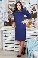 Женское праздничное платье большие размеры 46-56