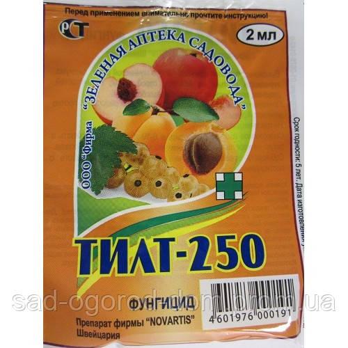 тилт-250 инструкция по применению для сада - фото 3