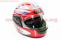Легкий удобный шлем для скутера  размер S