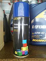 Аэрозольная краска Ral 5002 Lider (Синий) 400мл