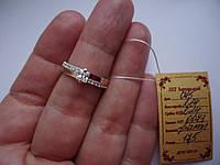 Серебряное кольцо   925 пробы с цирконами с вставками золота