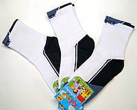 Носки мальчиковые спортивные