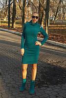 Женское бирюзовое  весеннее платье декорировано цепочками. Размер 42,44,46,48 NM 246