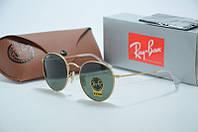 Солнцезащитные очки Ray Ban унисекс золотые
