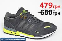 Кроссовки Adidas адидас реплика мужские замша темно серо-зеленые