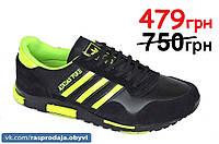 Кроссовки Adidas адидас реплика кожа замша мужские черные