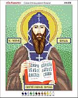 Святой Кирилл. Икона для вышивки бисером. Основа для вышивания