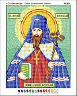 Святой Антоний. Икона для вышивки бисером. Канва для вышивания