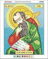 Святой Ионий. Икона для вышивки бисером. Загтовка для вышивания