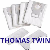 Мешки Thomas Twin TT, T1, T2 для Hygiene Box пылесосов в наборе 787230
