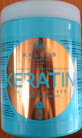 Маска для волос Kallos Keratin Hair Mask 1 л