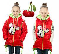 Курточка - жилетка на  девочку весна-осень Микки Минни Маус, красная однотонная