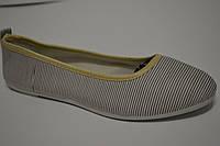 Женские балетки туфельки полоска коричневая оливковая