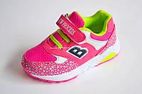 Кроссовки розовые для девочки   р 28-32
