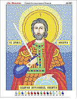Святой Никита. Икона для вышивки бисером. Заготовка для вышивания