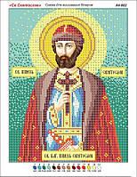 Святой Святослав. Икона для вышивки бисером. Основа для вышивания