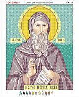 Святой Давид. Икона для вышивки бисером. Заготовка для вышивания