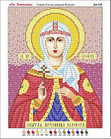 Святая Элеонора. Икона для вышивки бисером. Основа для вышивки