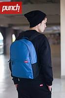Синий рюкзак PUNCH Crypt, Royal Blue