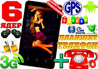 Планшет - ТЕЛЕФОН GALAXY TAB! 6ЯДЕР, 2СИМ, GPS,3G,6ЯДЕР+ГАРАНТИЯ
