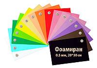 Фоамиран 0.5 мм в наборе 15 цветов, A4, Китай, ScrapBerry's