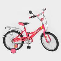 Велосипед детский  розовый для девочки