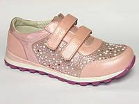 Cпортивная детская обувь Шалунишка арт.TS-5628 (Размеры: 32-37)