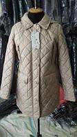 Женская демисезонная куртка АЗАЛИЯ новая коллекция 2016 года NUI VERY