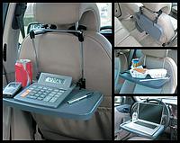 Столик Подставка для Автомобиля Multi Tray
