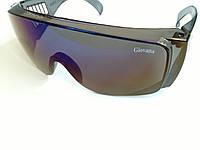 Очки защитные для УФ-лечения,стоматологии, маникюра, Giovana