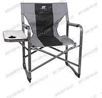Стул со столиком EOS XYC-039M, спинка и сидение из полиэстера, товары в дорогу, стул для рыбалки, отдыха
