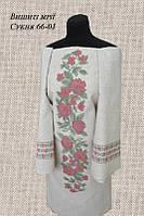 Платье без пояса 66-01