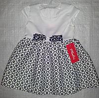 """Платье нарядное для девочки """"Grejs"""""""