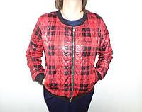 Женская куртка-ветровка №2018 (красная)