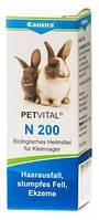 Витамины Canina Petvital N 200 для шерсти грызунов, 10 гр (драже)