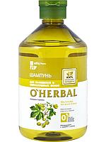 Шампунь O'Herbal для вьющихся и непослушных волос 500 мл. (арт. 5901845500463)