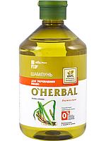 Шампунь O'Herbal для укрепления волос 500 мл. (арт. 5901845500425)