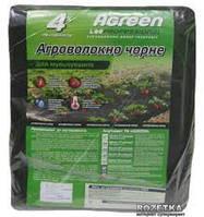 Агроволокно Agreen  черное  50 гр/м2  ширина 1.6м 10 м