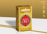 Кофе молотый  Lavazza Qualità Oro (оригинальный), 250 гр