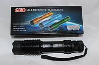 Отпугиватель с шокером Flashlight 6680