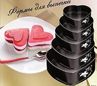 Форма для выпечки Empire 9869 Сердце набор 5 шт разъёмное сердечко
