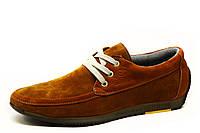 Спортивные туфли Gekon 54 Comfort, мужские, натуральная замша, рыжие, р. 40 42 43 45, фото 1