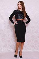 Красивое черное платье из трикотажа и эко-кожи с вышивкой