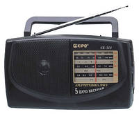 Приемник KIPO KB-308 AC