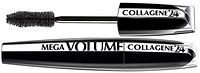 L`Oreal Colagen 24 8ml 9 (оригинал подлинник  Франция)