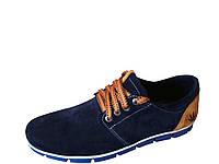 Мужские туфли из натурального замша