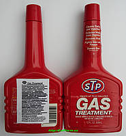 STP Gas Treatment. Комплексный очиститель топливной системы на 80л